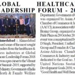 gujarat-business-watch_ghlf_pg02_23102018