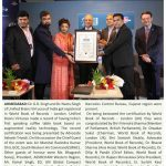gujarat-ctb-book-launch-alma-today-news