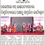international-education-forum-bhubaneswar-2