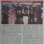 rajasthan-ctb-book-launch-news